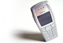 Мобильная связь Тенерифе